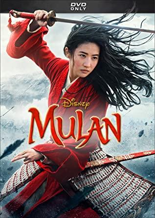 Mulan DVD Cover
