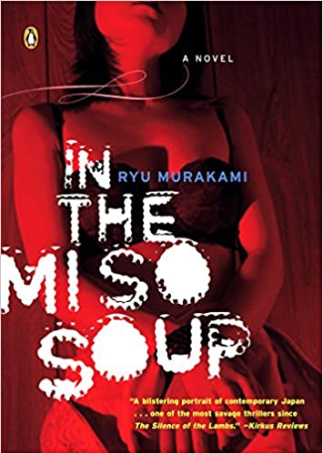 In the Miso Soup book club