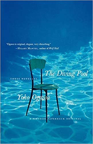 The Diving Pool book cover