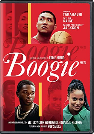 Boogie DVD Cover